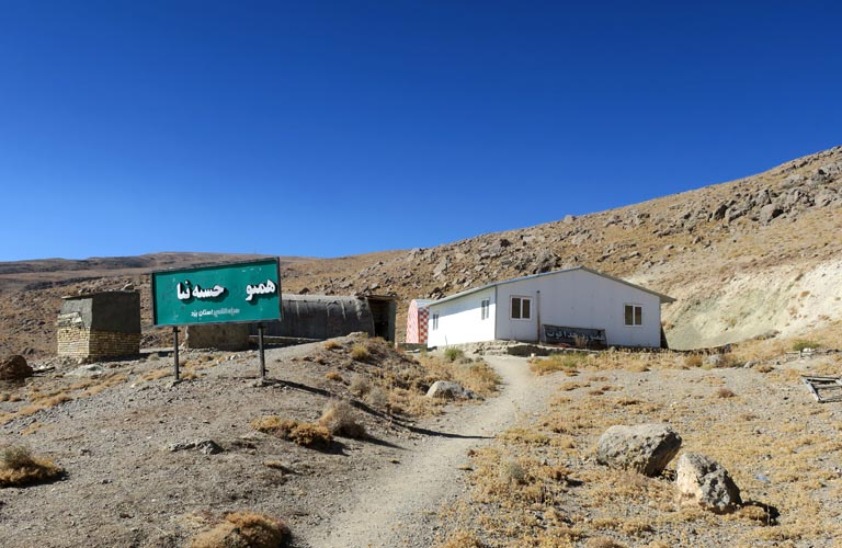 Shelter Shir Kuh Bergsteigen Iran Persien Yazd
